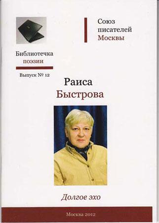 Foto_1